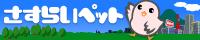 banner02_bird[1].jpg